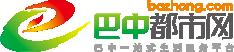 【巴中都市网】-300万巴中人的一站式生活信息服务平台!